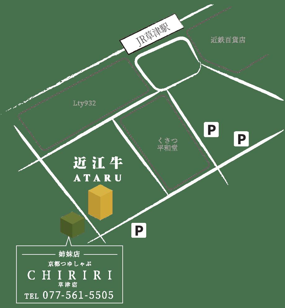 近江牛中る アクセスマップ